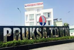 CHUNG CƯ HOÀNG HUY PRUSKA TOWN AN ĐỒNG AN DƯƠNG